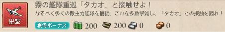 2013122205130