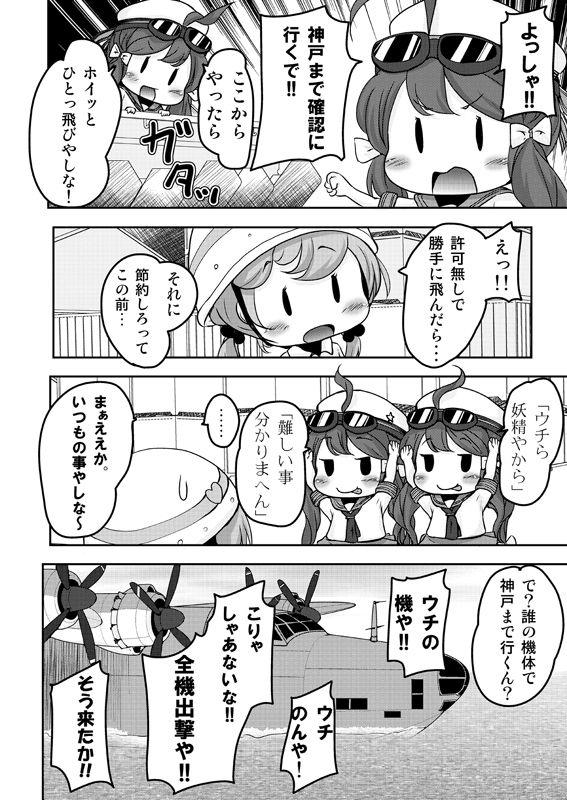 64158958_p1_master1200