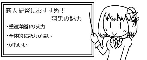 gameswf-1423467685-35-490x200