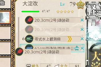 0dc018f553b9b96baf7ef8efc21ccd36