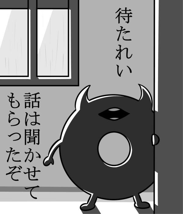 68884316_p0_master1200