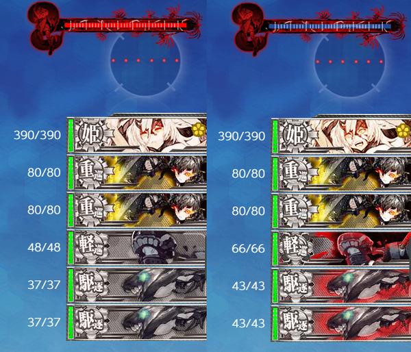 E2KBOSS3のコピー