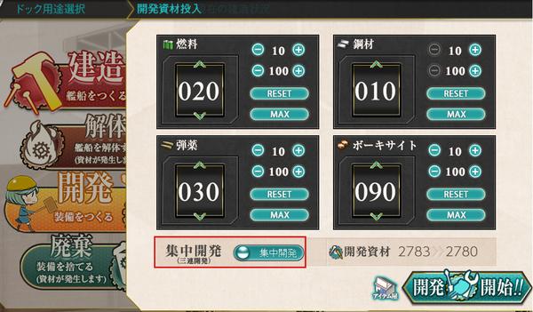 3b7e019f473e1ae02d1ae80b5f8a6d58