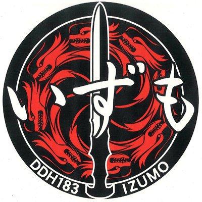 Fctob5s