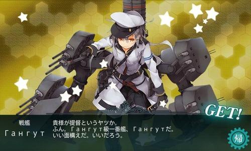 C-7nKF7XkAARYt_