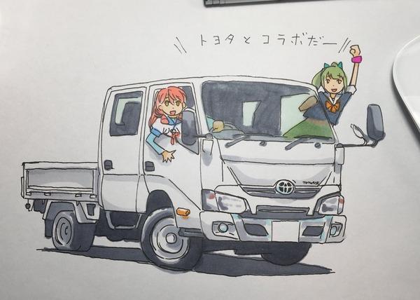 【艦これ】トヨタとコラボだー! 他なごみネタ
