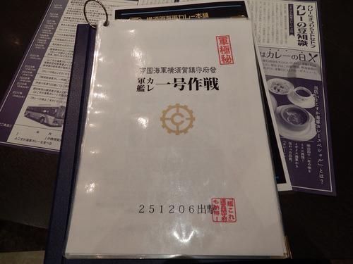 DSCN3661