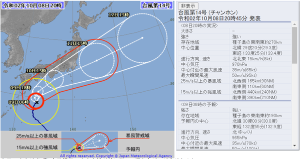 【艦これ&一般】せっかくのカレー機関5th Sequence-拡張-前段作戦開始日なのに台風が来てるな