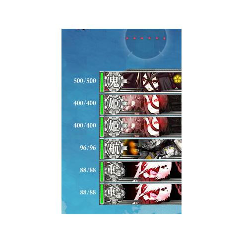 gameswf-1446252951-978-490x490