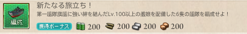 2014021426