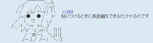 6f0038dbc641470ba5f94843708b3297