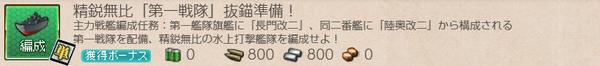 3cfed8b57d71cb1c1116226461604ba6