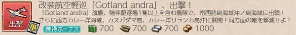 6ba3416048b1d12e989cbbb0b30765f8