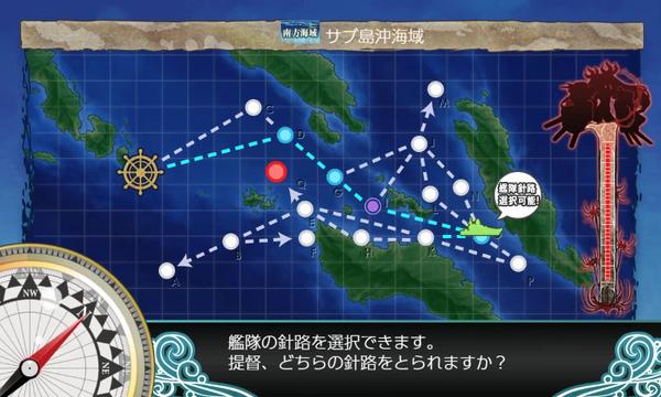 【艦これ】5-3のいかにもなんかありそうなPマスには何がありますか?