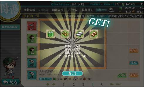 gameswf-1431940948-129-490x300