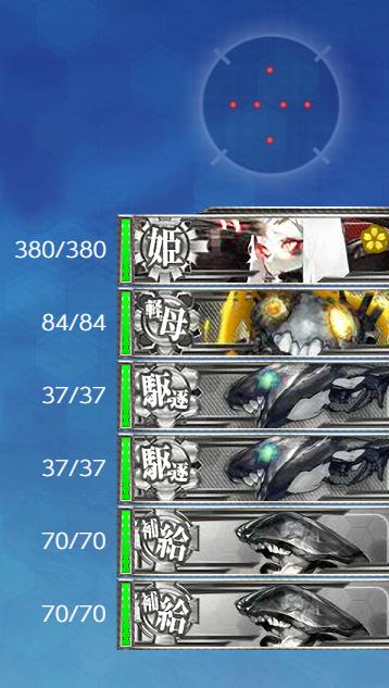 4-3BOSS1