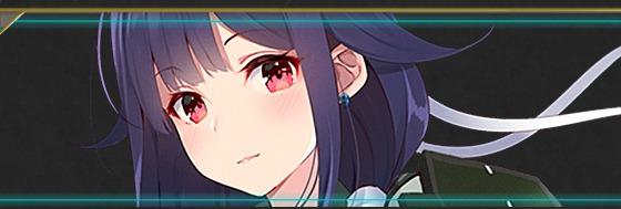 【艦これ】冷たい視線ってゾクゾクするよね・・・、公式グラで一番冷たい表情してるのは誰だろう?
