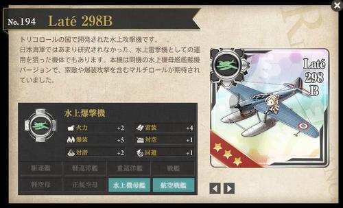 OT-k5E--aftNgXEGCOOpn1x1h6c