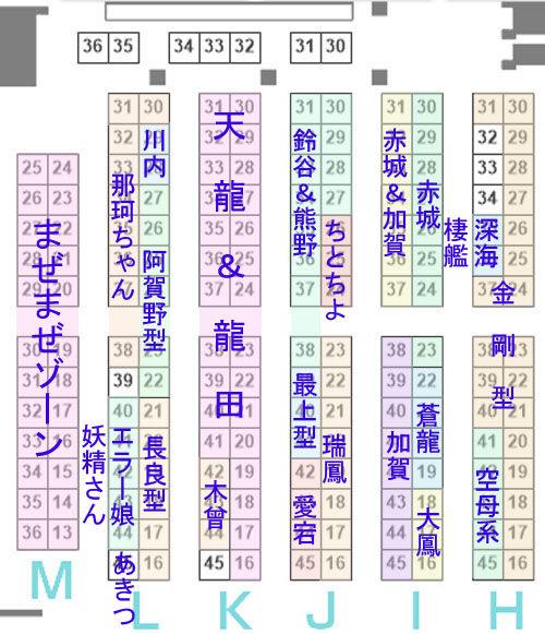 2014061009のコピー