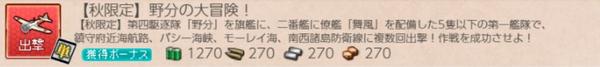 65d332941f9eac1b6ddbd5460a529c56