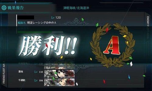 ea1b1f72-s