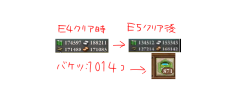 gameswf-1398801589-753