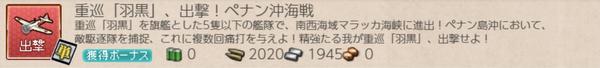 73a4ae303efd820217e5c9f7fad7f680