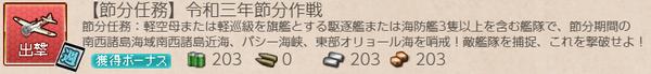 e586cd9f67273af25bc15fda7d6cc0f3