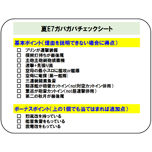 gameswf-1440915416-359-490x490