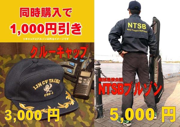72040548_p0_master1200