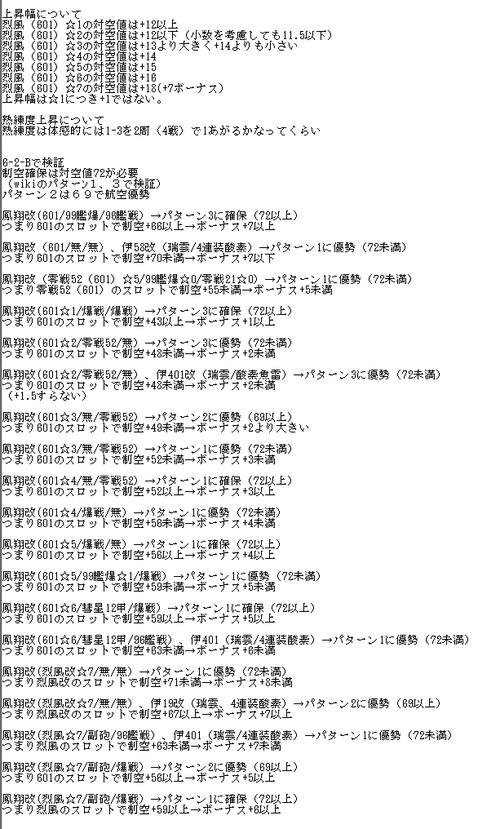 767ec773c087ad7d219ce31f25c52028