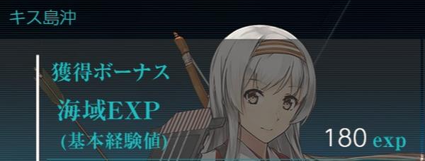 3-1EXP