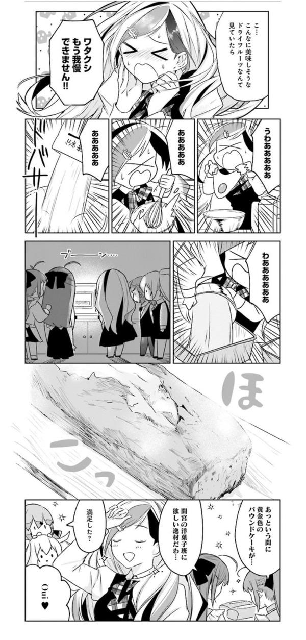 【艦これ】最近水母の中だとイベ海域でのコマちゃんの役割が減っている気がする 夜のコマちゃん雑談