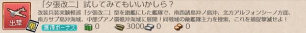 a06acde5a41f6954f6e637f6e9056998