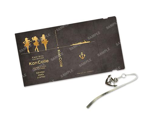 kankore_sample