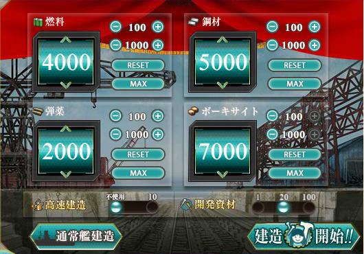 90144301c8cfdd47dea5a78c6981efc2