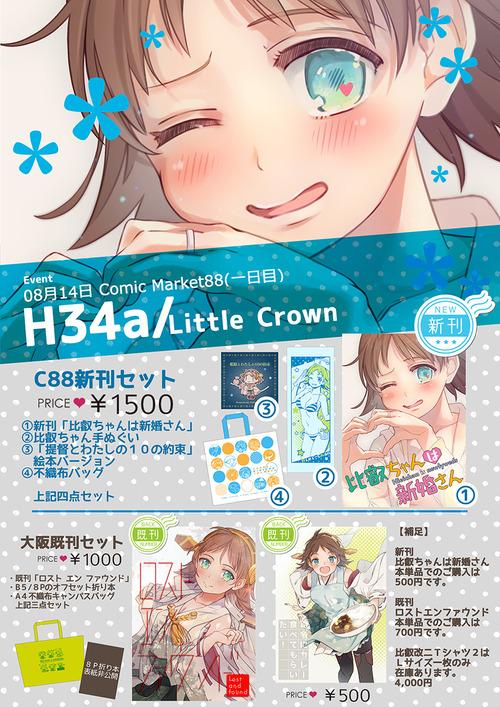 51882073_p0_master1200