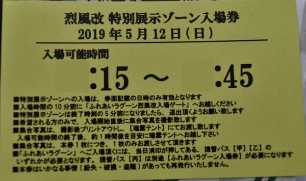 DSC_0079のコピー