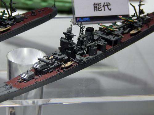 DSCN6235