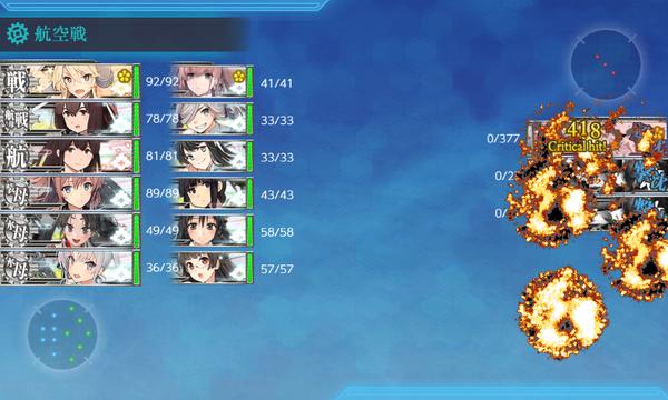 【艦これ】ラスダンで東海を出すかどうか悩んでるんだが E1-3攻略雑談