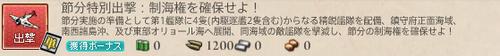 7858167e25807a7ca9209de5f62e5a89