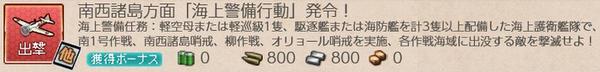 fb02b6925fb2f2be15a31a685f63e2a3