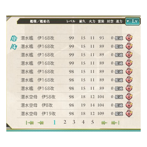 gameswf-1417093075-24