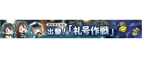 gameswf-1455240887-544-490x200