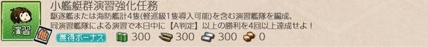 2020y05m20d_210813713