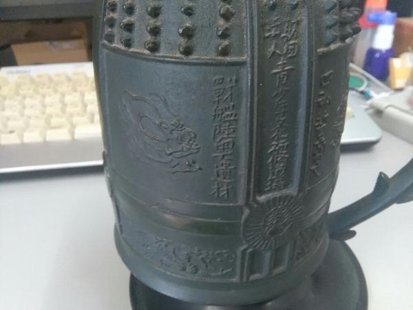 【艦これ】陸奥改二を記念して陸奥鉄の鐘を購入したよ!