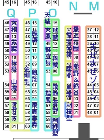 06のコピー