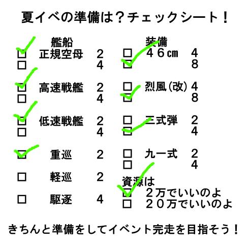 gameswf-1405259589-237