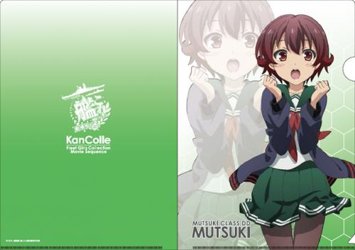 kancolle_cf_mutsuki-520x366