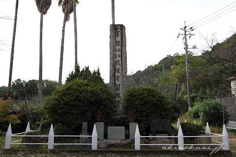 201111haruna00